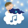 Baby White Noise: Sons de sommeil & La Relaxation