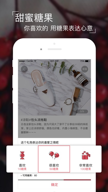 闲之-高品质女性闲置品共享平台 screenshot-3
