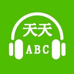 英语听力-新概念英语听力