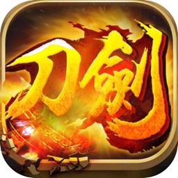 刀剑三国-3D战斗手游