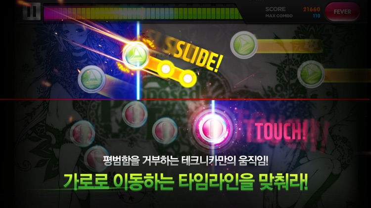 DJMAX TECHNIKA Q for Kakao – 리듬게임 screenshot-3