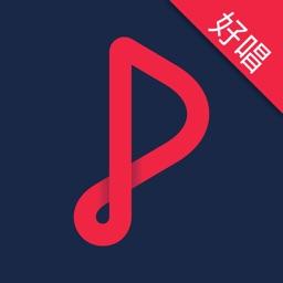 好唱Party-卡拉OK唱歌K歌软件
