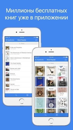 TotalReader Pro - FB2, DjVu, ePub, MOBI читалка Screenshot