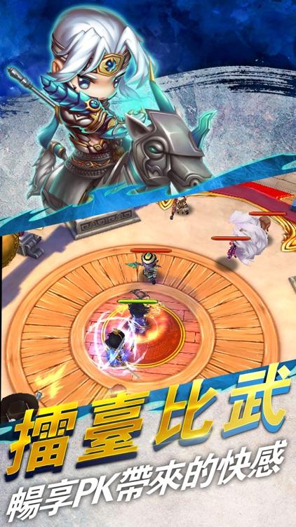 英雄三國 screenshot-1