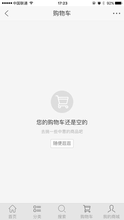 小象易购 screenshot-1