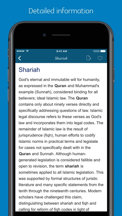 Islam Dictionary - combined version screenshot-1
