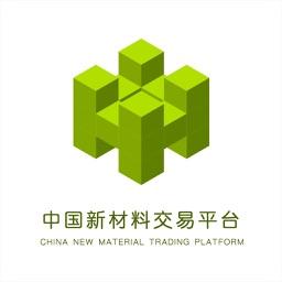 中国新材料交易平台