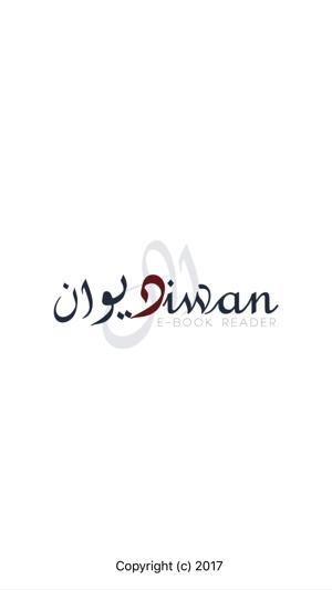 Al Diwan on the App Store