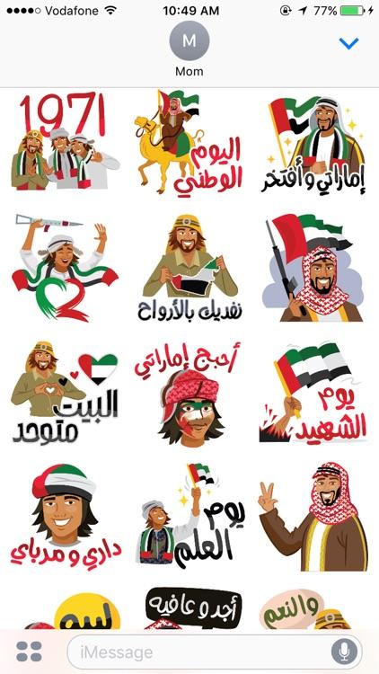 Al Yolla Stickers screenshot-3