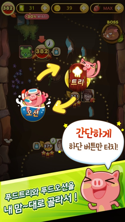 애니팡 사천성 for Kakao screenshot-3
