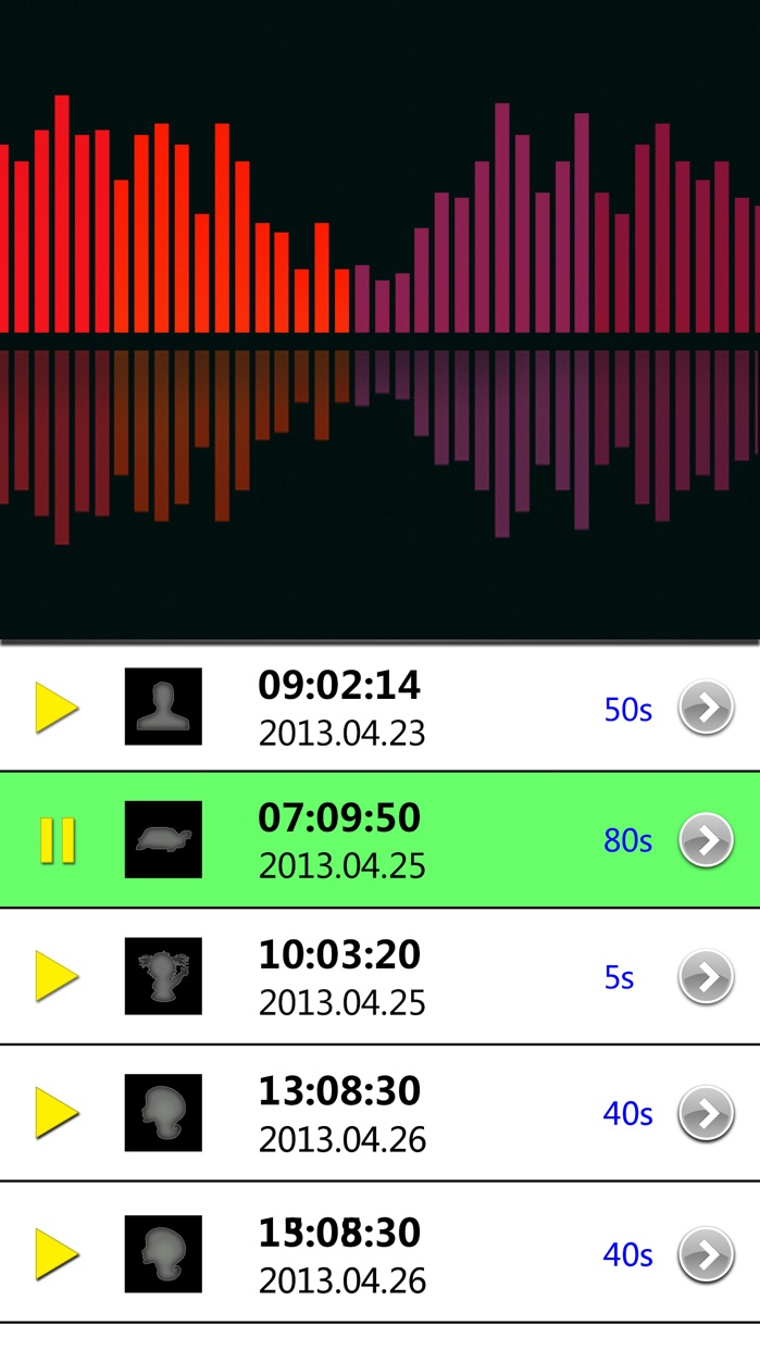 Voice Changer, Sound Recorder and Player Screenshot