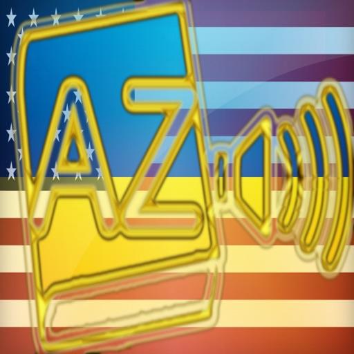 Ukrainian Dictionary GoldEdition icon