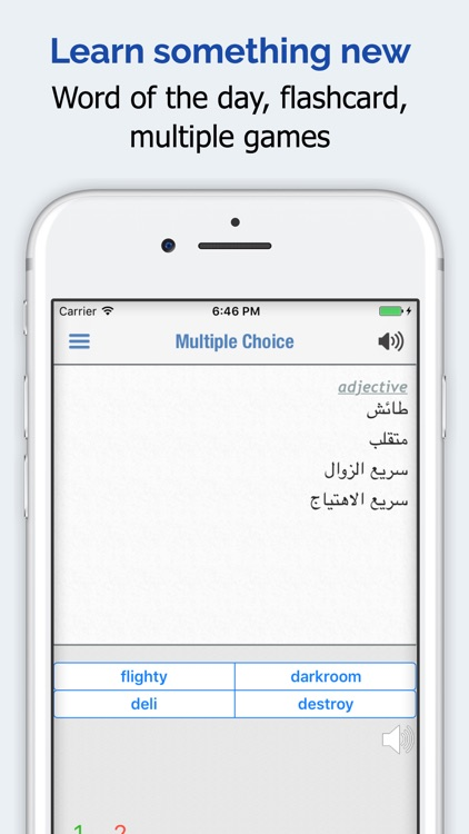 Arabic Dictionary - English Arabic Translator screenshot-4