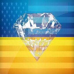 Ukrainian Phrases Diamond 4K Edition
