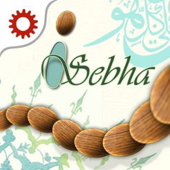 iSebha on the App Store