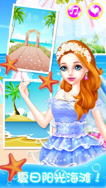 Mermaid Princess - Dream Ocean Dress Up app image