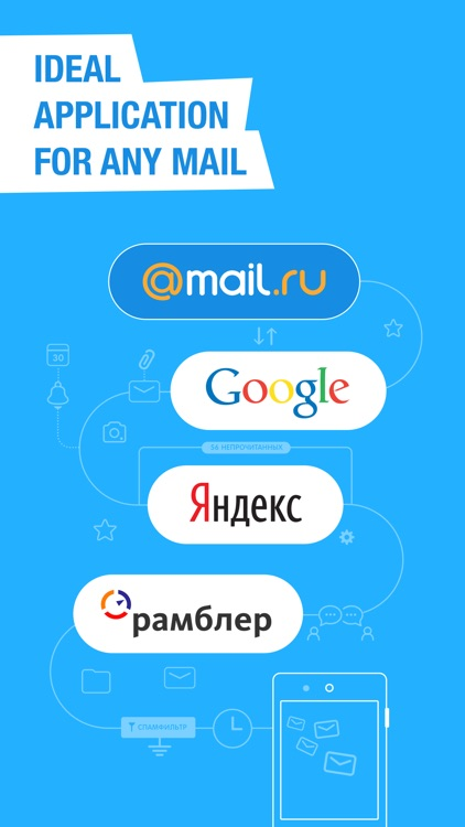 Mail.Ru – Email App screenshot-0