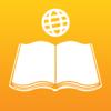 Kairos Software LLC - Bilingual Bible English Spanish - KJV Reina Valera  artwork