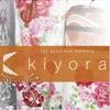 kiyoraアプリ
