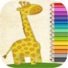 本を着色動物 - ペイント図面