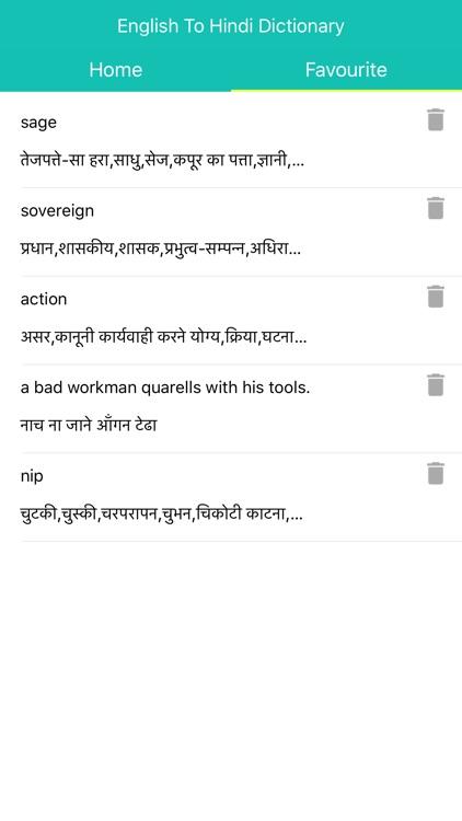English To Hindi Dictionary - Offline Dictionary screenshot-4