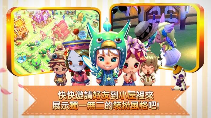 小鎮奇緣 Screenshot