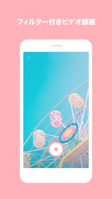 Pictail - PinkLady screenshot1