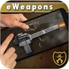 终极武器模拟器 - 枪械 模拟器