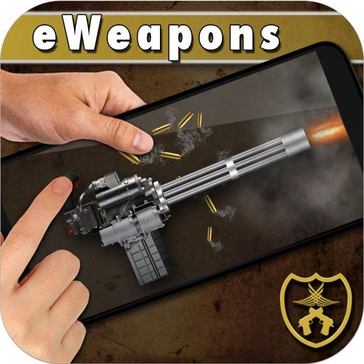 Конечной Симулятор Оружие - симулятор ружье