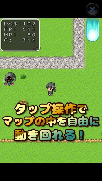【大人RPG】不条理クエスト〜勇者の過ちと国境の壁〜のおすすめ画像2