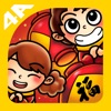 宝贝爱拜年-儿童语言培养教育创意游戏-中粤语