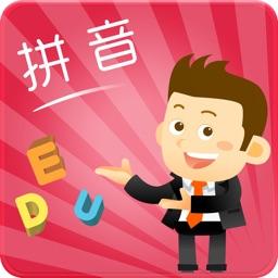 拼音学习-宝宝学拼音字母趣味识字
