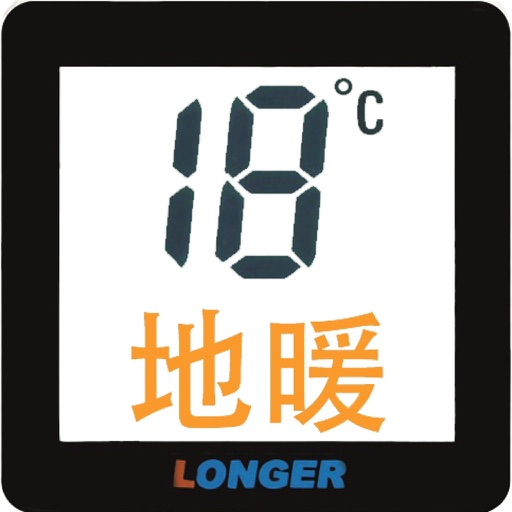 Longer Thermostat