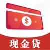 现金贷-快速贷款手机现金借贷