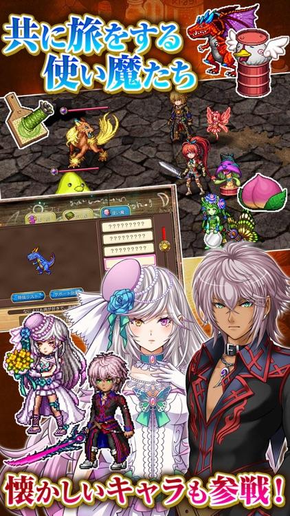 RPG ブランドルの魔法使い screenshot-3