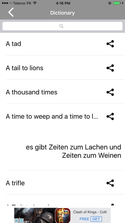 English to German Dictionary for Quick Learning screenshot-3
