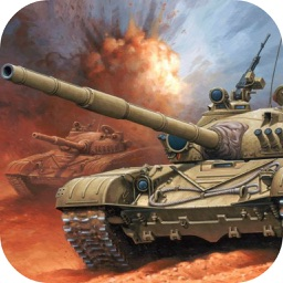 Tank Shoot IS war 2017