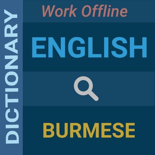 English : Burmese Dictionary