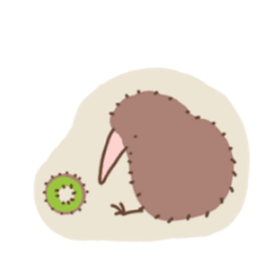 Cute Kiwi Bird I Love Sticker