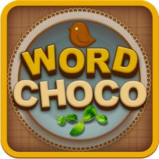 Activities of WordChoco