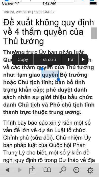 日越辞典 screenshot1