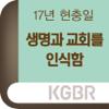 SE WOONG JUNG - 2017현충일특별집회 artwork