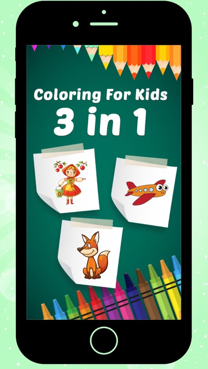 Coloring Book 3 in 1