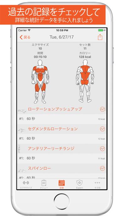 Fitness Point.のおすすめ画像4