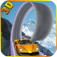 Activities of Amazing Stunt Driving Game