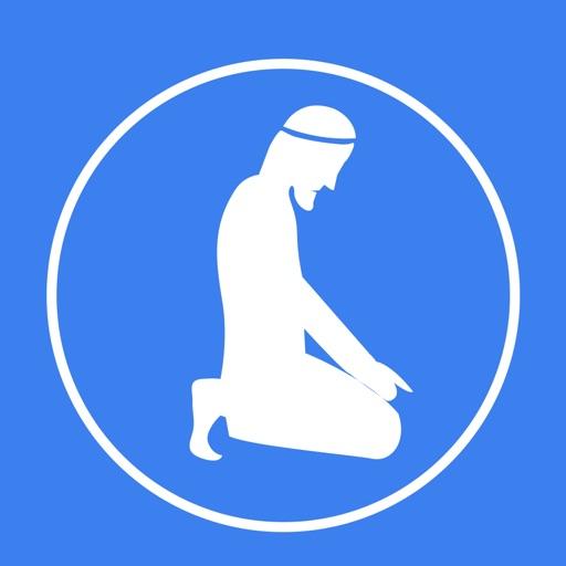 Step By Step Salat - Islamic Prayer iOS App