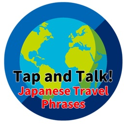 Tap and Talk! Japanese Travel Phrases
