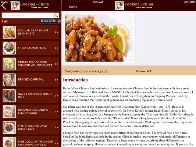 Cooking china on the app store forumfinder Image collections