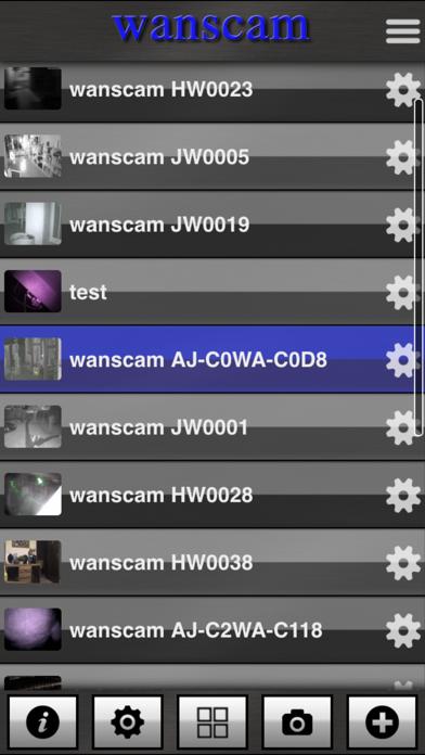 wanscam FCのおすすめ画像1