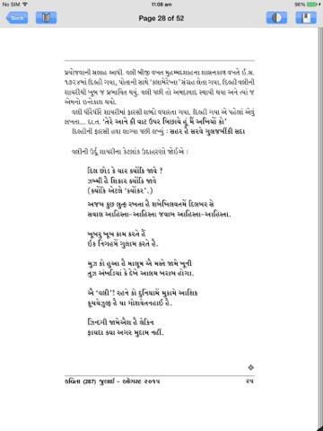 Kavita - náhled